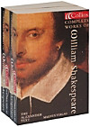Complete Works of William Shakespeare, 2 Vols.